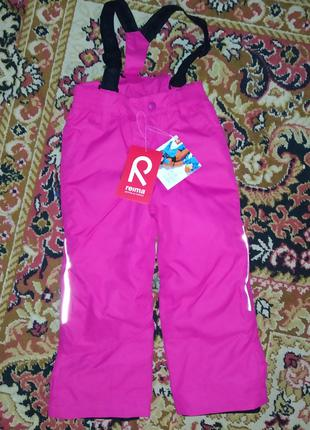 Зимние мембранные брюки Reima Procyon