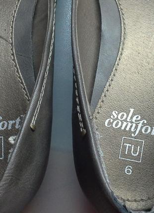 Кожаные женские балетки SOLE COMFORT TU