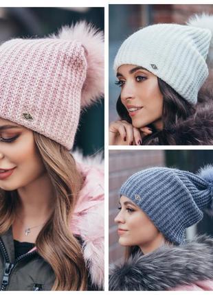Зимняя шапка с помпоном из натурального меха
