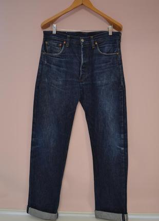 Levis 501 xx selvedge denim джинсы