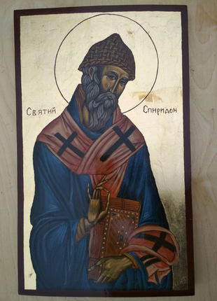 Ікона святого Спиридона.
