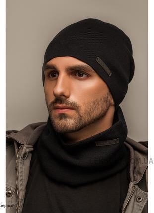 Мужской набор шапка с хомутом (зима).