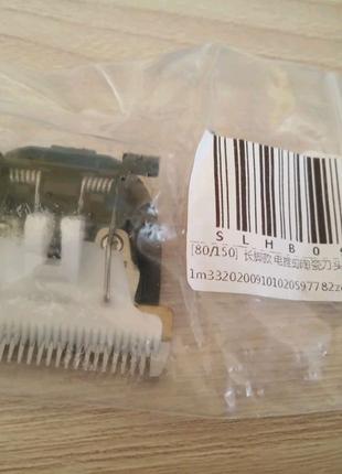 Ножи для стрижки SURKER RFC-688B