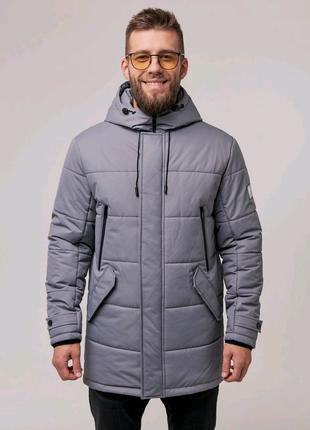 Зимняя тёплая мужская куртка