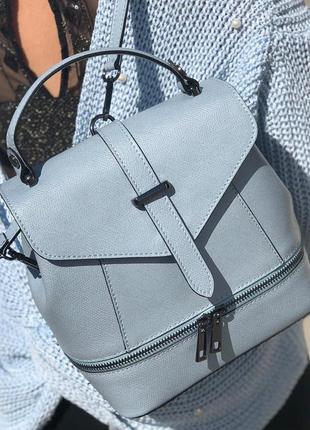 Голубой кожаный рюкзак cумка италия шкіряний жіночий рюкзак сумка