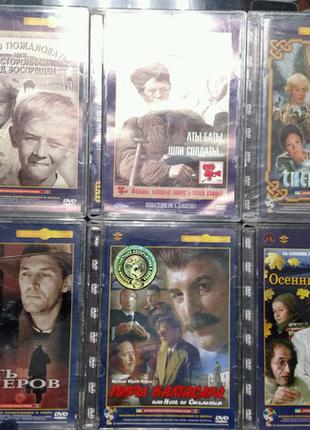 Лицензионные советские фильмы на DVD дисках «Крупный План»