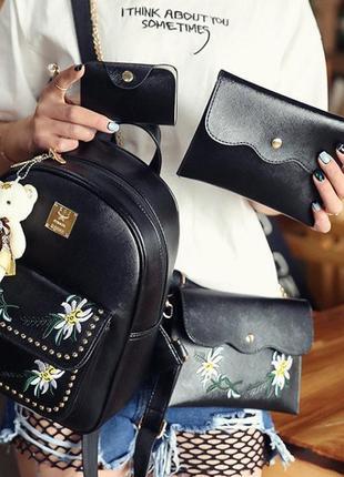 Набор рюкзак сумочка клатч кошелек 4 в 1