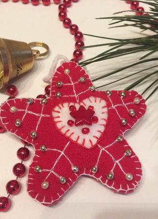 Новогодний декор звездочка из фетра новогодняя игрушка на елку...