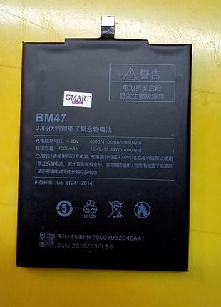Батарея BM47 Новая. (Xiaomi Redmi 3, 3S, Pro, 4X) (Original)