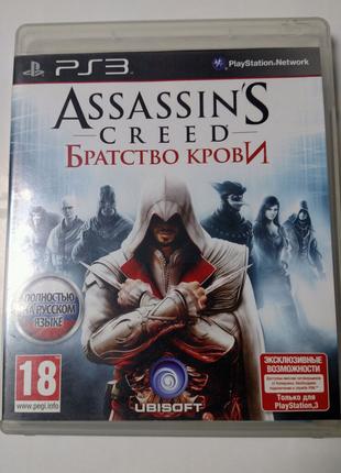 Игра диск Assassin's Creed Братство Крови PS3