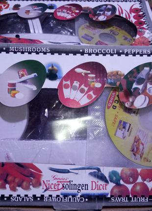 овощерезка+насадки+диск