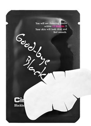 Локальные маски для удаления чёрных точек Ciracle Blackhead