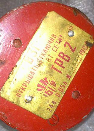 Извещатель пожарный тепловой взрывозащищенный ТРВ-2