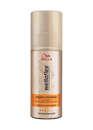 Жидкость для укладки волос wellaflex сильной фиксации кудри и ...