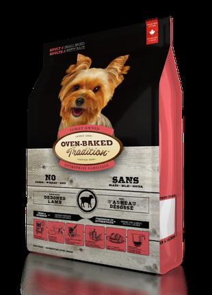 5.67кг Oven-Baked Tradition корм для собак малых пород с ягненком