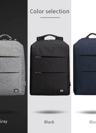 Рюкзак універсальний, для ноутбука, для роботи