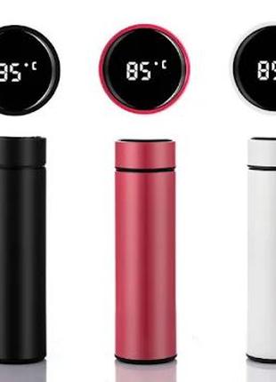 Термос с индикатором температуры Smart cup