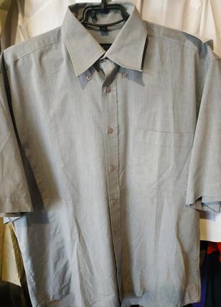 Рубашка серая