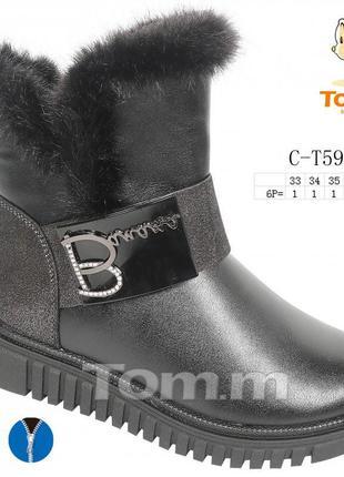 Зимние ботинки полусапоги для девочки