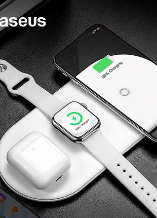 Безпровідна зарядка для iPhone/Apple Watch/AirPods