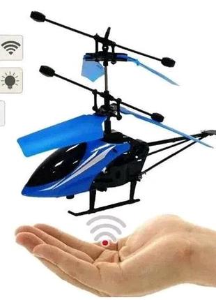 Летающий вертолет Induction aircraft с сенсорным управлением