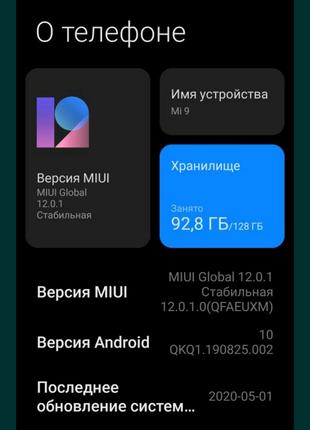 продам телефон Xiaomi mi 9