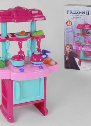 Детская игровая Кухня 3830-45