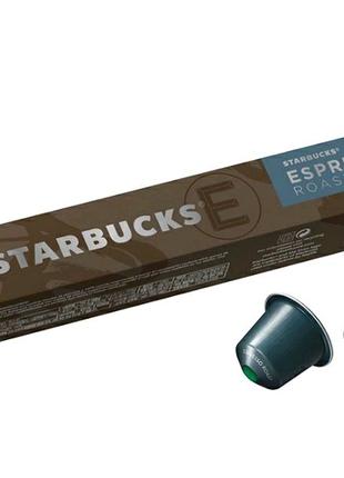Кофе в капсулах Starbucks Espresso, 10 капсул Nespresso