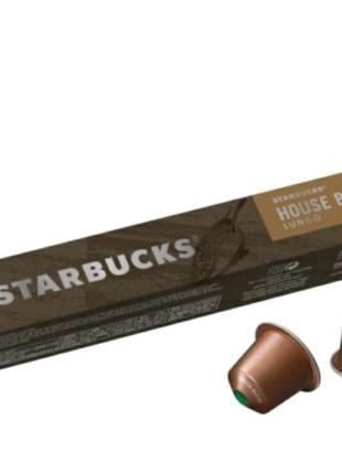 Кофе в капсулахStarbucks Nespresso House Blend (10 шт.