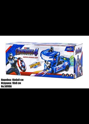 Машинка-трансформер Мстители 5090A.