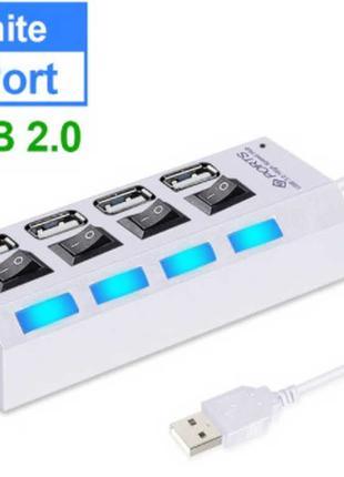 USB hub 2.0 концентратор разветвитель 4 порта внешнее питание