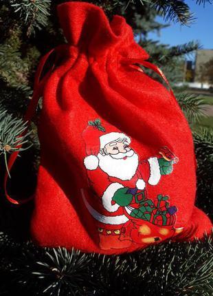 Подарки. Подарок. День Святого Николая. Новый год