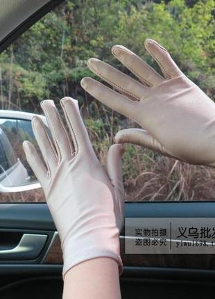 Женские перчатки 75н
