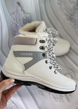 Белые зимние кроссовки, ботинки новые