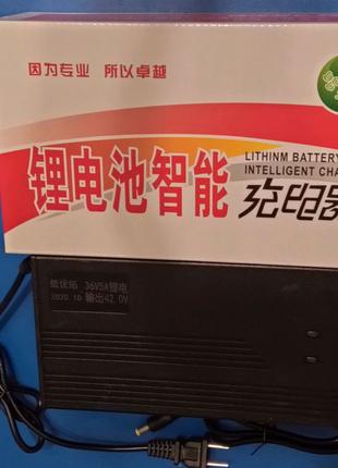 Бесплатная Доставка 42В 5А Зарядное Электровелосипед Аккумулятор