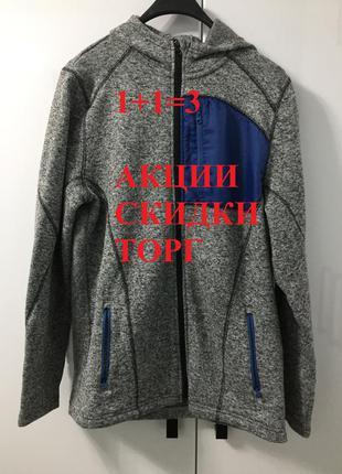 Crivit тёплая спортивная кофта куртка флис флиска мужская торг...