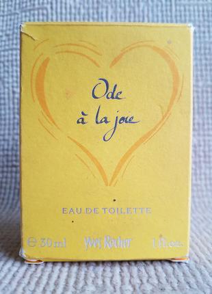 Ода Радости, Ив Роше 30мл, туалетная вода, Франция. Винтаж
