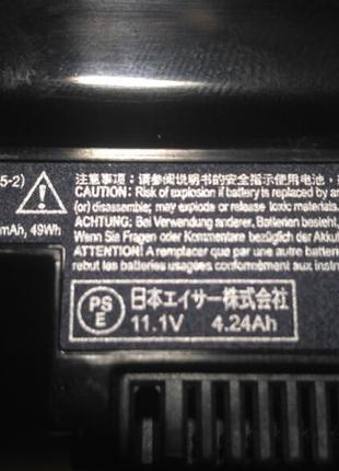 Продам аккумулятор для ноутбука AL10B31