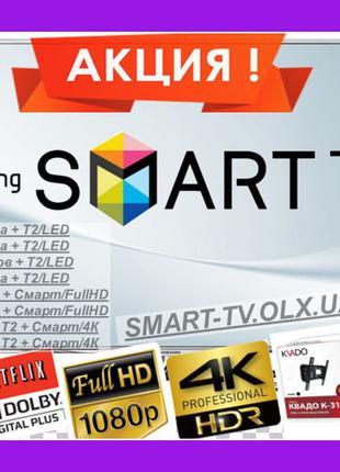 Смарт ТВ.32.42.50.55. Дюйма Телевизор -Телевизоры/Samsung-Самс...