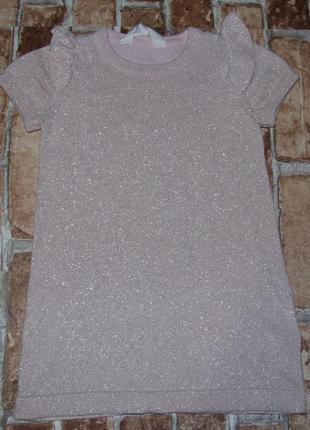 Теплое платье вязка 1-2 года h&m
