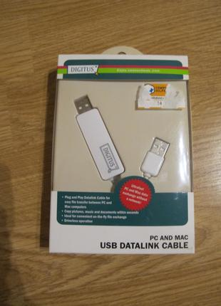 USB Datalink Cable PC & MAC