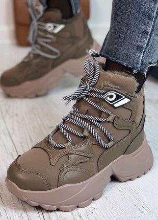 Ботинки женские коричневые 6589