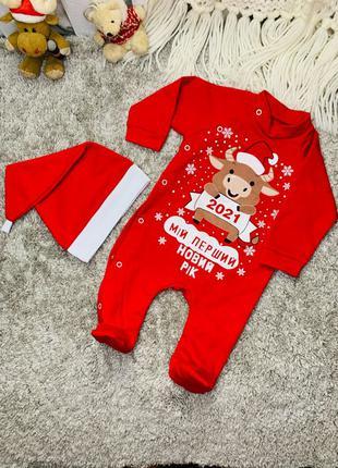 """Новогодний детский костюм-человечек """"Мой первый Новый Год"""" с бычк"""