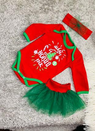 """Новогодний детский костюм """"Мой первый Новый Год"""" для девочки с юб"""