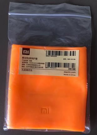 Чехол силиконовый Xiaomi Power Bank 10400mAh Orange