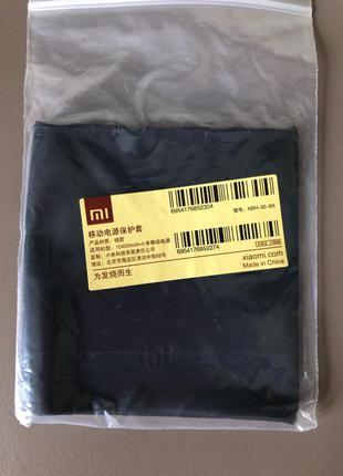 Чехол силиконовый Xiaomi Power Bank 10400mAh Black