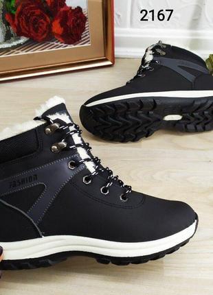 Спортивные ботинки ❄️ теплые зима на меху высокие кроссовки по...
