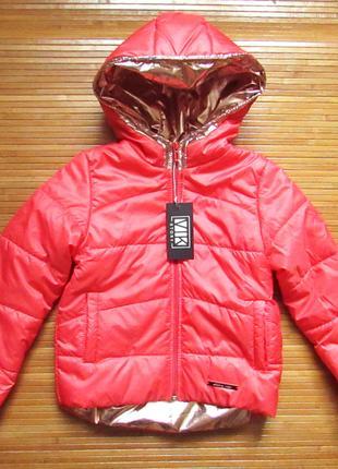 Куртка детская для девочки на синтепоне с капюшоном розовая