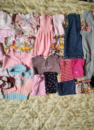 Пакет 28 шт. лот набор комплект одежды вещей речей одягу + под...