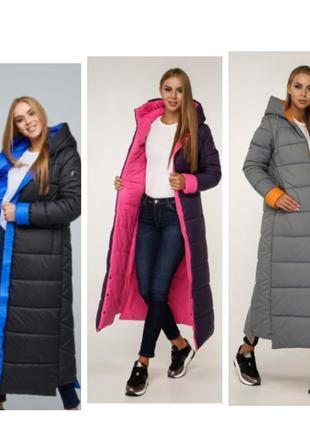 Пальто женское зимние много размеров